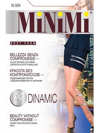 Колготки Minimi Dinamic 50