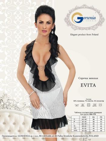 Купить со скидкой Сорочка Gorsenia Evita 1129
