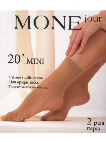 Носки (2 пары) MONEjour Mini