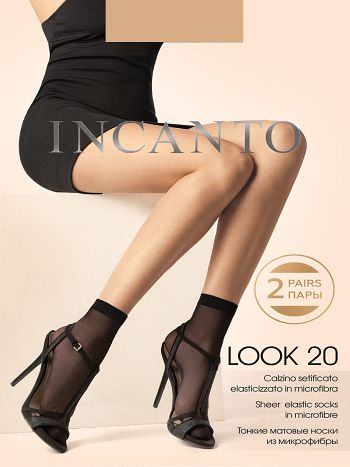 Набор носков Incanto Look 20
