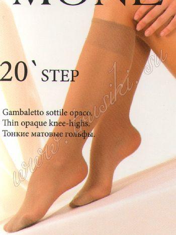 Гольфы (2 пары) MONEjour Step