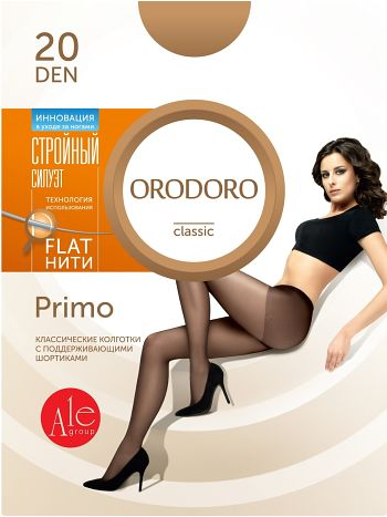 Колготки Orodoro Primo 20