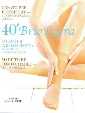 Набор гольф MiNiMi BrioНабор из 2-х пар носков 40 ден MiNiMi Brio. Эластичная шелковистая модель с укрепленным мыском.<br>