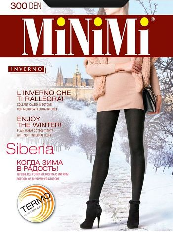 Колготки MiNiMi Siberia 300