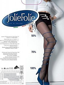 Колготки Jolie Folie Active 20