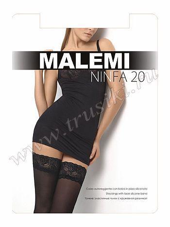 Чулки Malemi Ninfa 20Чулки 20 ден Malemi Ninfa. Тонкие эластичные чулки с кружевной резинкой на силиконовой основе и прозрачным укрепленным мыском.<br>