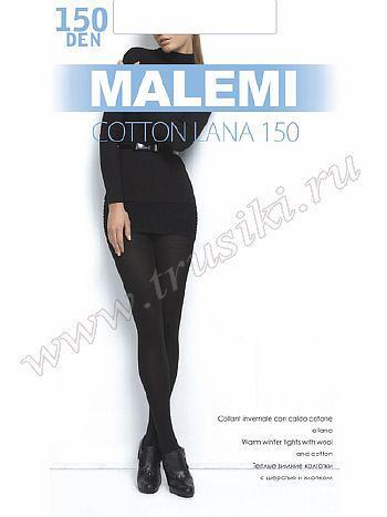 Колготки Malemi Cotton Lana 150Колготки 150 ден Malemi Cotton Lana. Теплые эластичные колготки с шерстью и хлопком, однородные по всей длине, с плоскими швами, усиленным мыском и хлопковой ластовицей.<br>