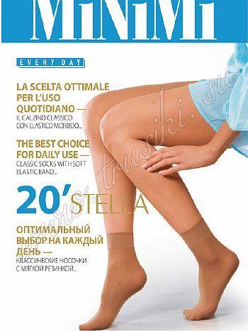 Набор носков MiNiMi StellaНабор из 2-х пар носков 20 ден MiNiMi Stella. Матовые носочки с мягкой резиночкой и укрепленным мыском.<br>