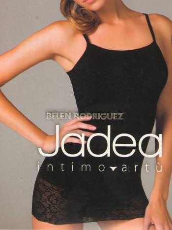 Топ Jiadea 4317Топ удлинённый Jiadea 4317. Топ на тонких бретелях, удлинённый благодаря вставке полупрозрачного кружева внизу изделия. Модель выполнена из высококачественного хлопка, благодаря чему, в ней Ваша кожа будет дышать!<br>