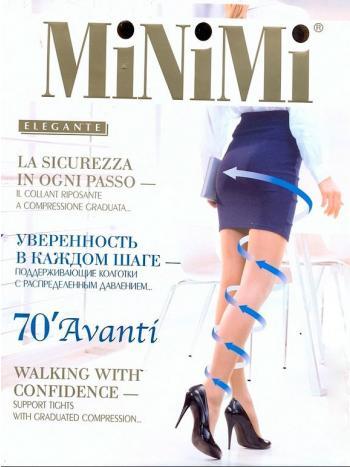 Колготки MiNiMi Avanti 70Колготки 70 ден MiNiMi Avanti. Колготки с плоскими швами, укрепленным мыском и ластовицей. Благодаря распределенному давлению колготки обладают легкой степенью утяжки.<br>