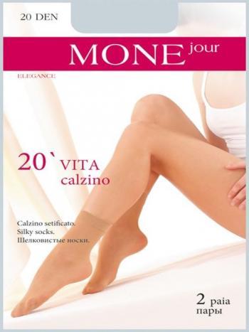 Носки MONEjour (2 пары) Vita calzino 20Носки MONEjour Vita calzino 20 (2 пары)<br>